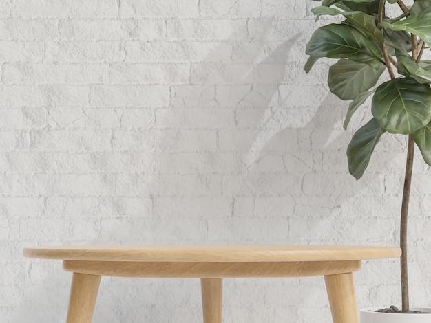 식물 제품 발표를위한 나무 테이블 연단