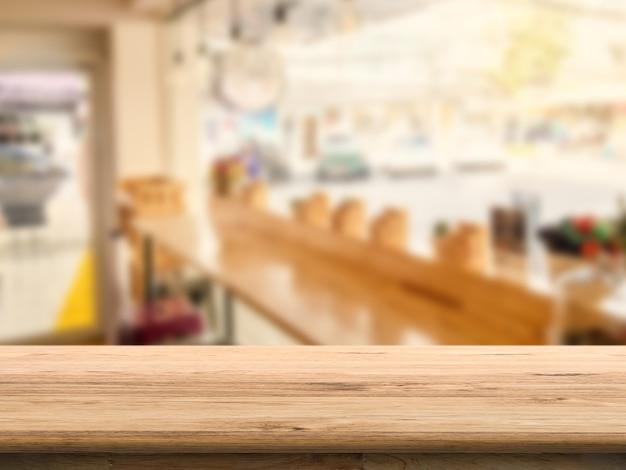 空のレストランの背景と木製のテーブル