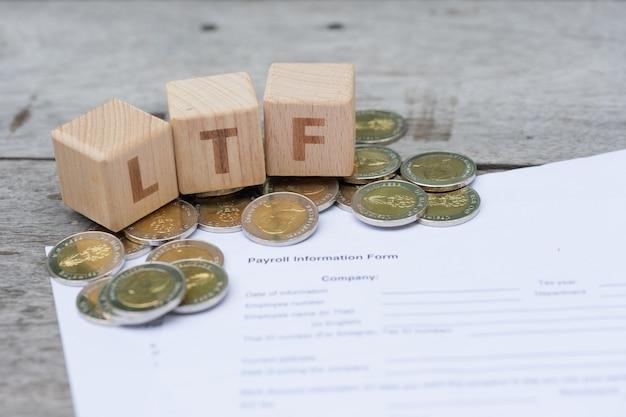 Блок слов ltf в форме информации о заработной плате