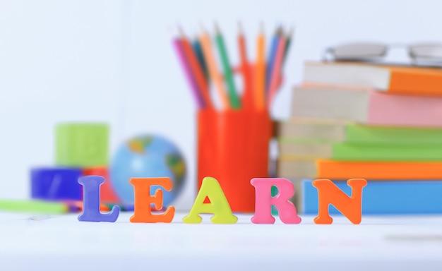 学用品の背景に単語を学ぶ