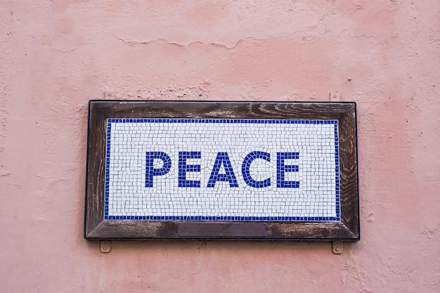 간판에 단어 평화입니다. 마음의 평화의 개념
