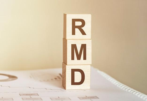 필요한 단어 최소 배포 량 목재 빌딩 블록으로 만든 rmd