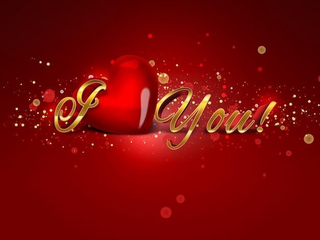 빨간색 배경에 당신을 사랑한다는 단어