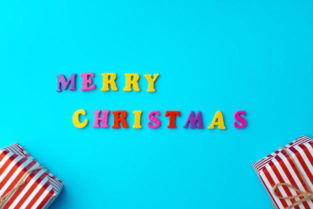 ブルーの言葉メリークリスマス