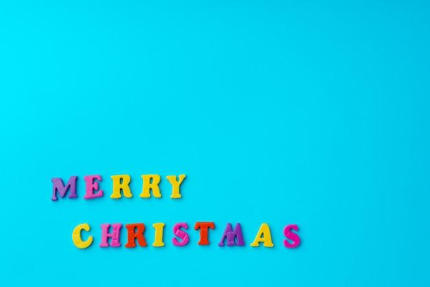 青の言葉メリークリスマス