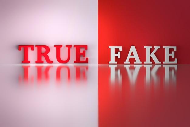 단어-진실과 가짜