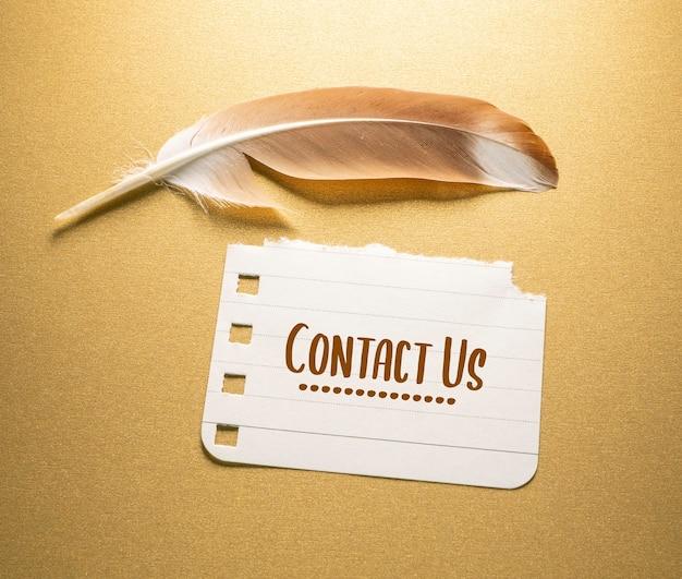 연락처와 단어 비즈니스 개념
