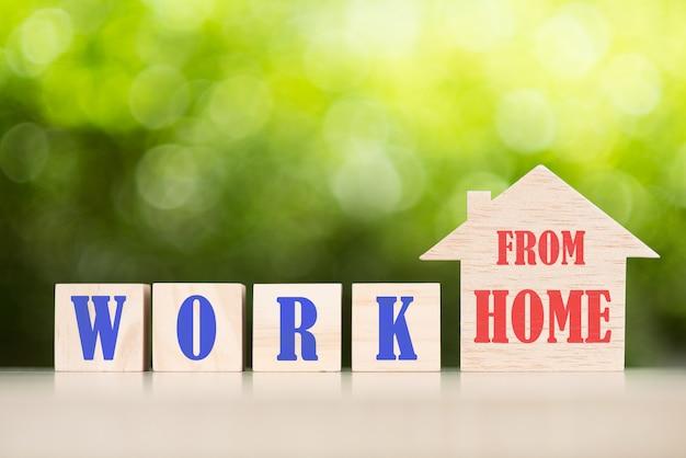 Работа из дома текст с деревянным игрушечным домиком