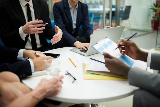 Рабочая встреча в офисе