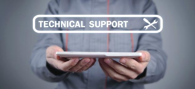 タブレットコンピューターを持っている労働者。技術サポート