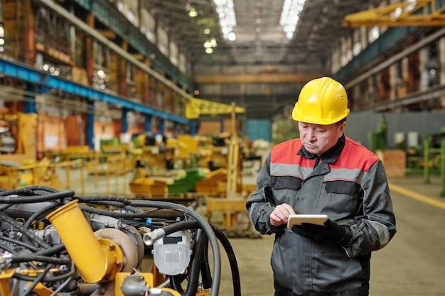 Рабочие, работающие с машинным оборудованием