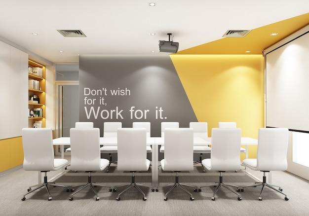 Рабочая зона в современном офисе с ковровым покрытием и конференц-залом желто-серого цвета. интерьер 3d рендеринг