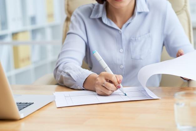 Работа над финансовым отчетом