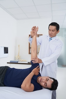 어깨 관절 유연성에 대한 작업