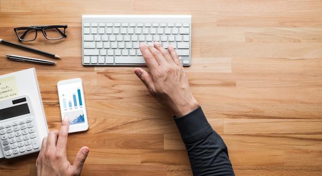 デジタル技術とビッグデータ情報を扱う