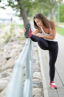 Тренировка на улице