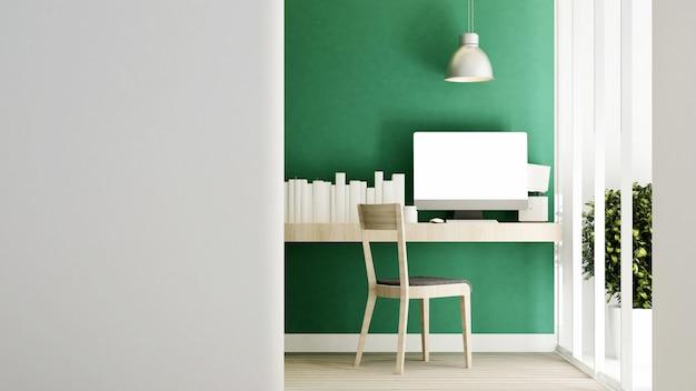 Рабочее место и зеленая стена украшают.