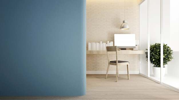 Workplace brick wall and blue wall in home or apartment.