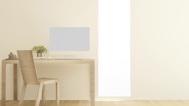 Workplace bright tone in condominium or small office