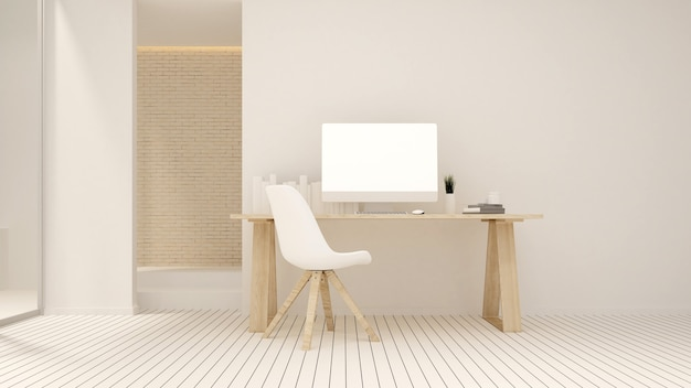 Workplace and empty space on bright tone in condominium