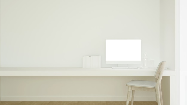 Workplace and empty space in condominium or small office