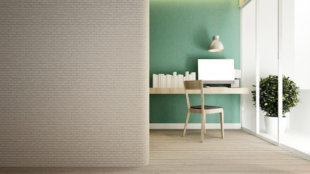 Рабочее место зеленая стена в доме или квартире.