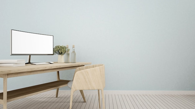 Workspace in hotel or apartment