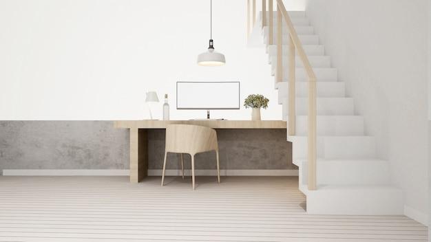 가정 또는 아파트의 작업 공간-3d 렌더링