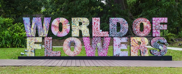World of flowers street sign