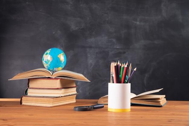 책에 세계 세계입니다. 교육 학교
