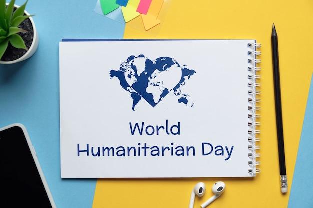 노트북에 그려진 세계 인도주의의 날.
