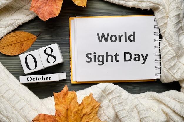 World sight day of autumn month calendar october