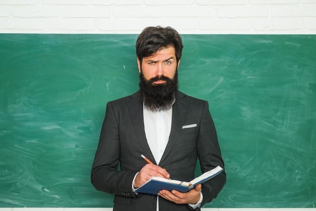 世界教師の日教師の日の知識とクラスの教育学校の概念にやさしい教師... Premium写真