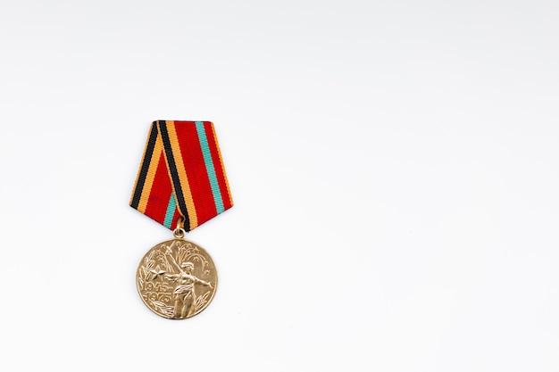 Медаль второй мировой войны на белом фоне
