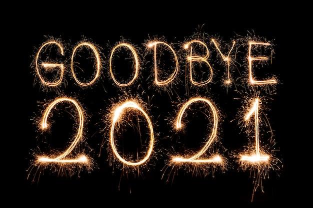 2021年に別れを告げ、花火で新年を迎えましょう