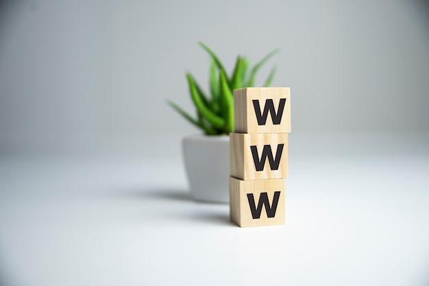 コピースペースのある木製の立方体のwwwワードレター。インターネットのウェブサイトの概念。