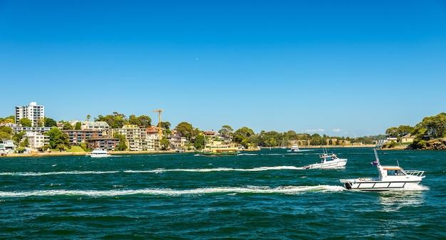 バランガルーリザーブパークから見たシドニーハーバーのヨット