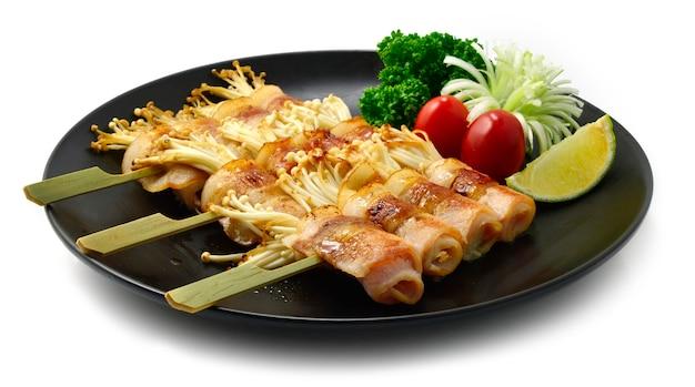 焼き鳥焼きベーコンとゴールデンニードルマッシュルーム巻き串