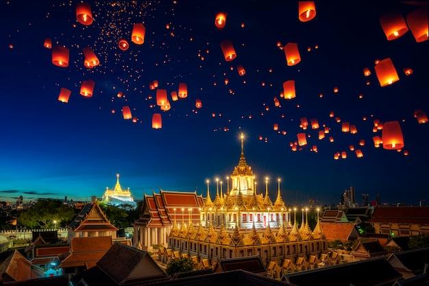 Yee peng festival in bangkok city