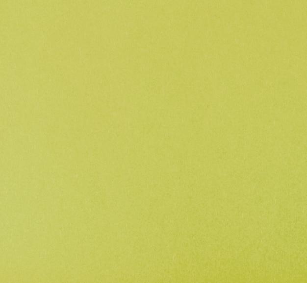 テキスト用のスペースと黄色の背景