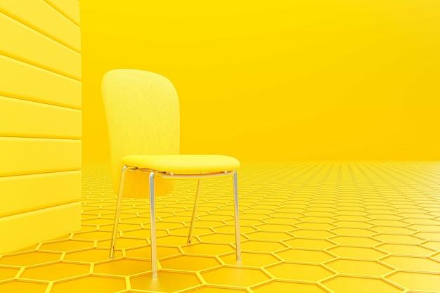 黄色い椅子