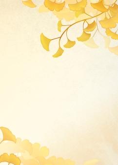 黄色い銀杏の葉を額装