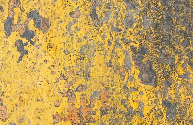 월마트에 노란 페인트