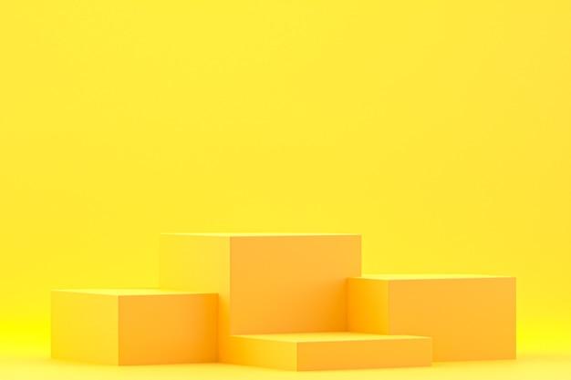 黄色の製品スタンド