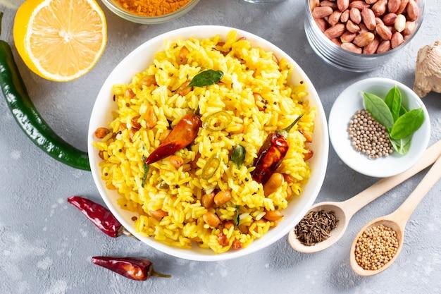 노란 쌀, 강황 쌀 wih 레몬, 생강, 호로 파 흰 그릇, 인도 음식