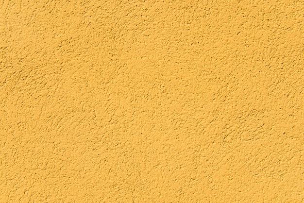 黄色い岩質の壁