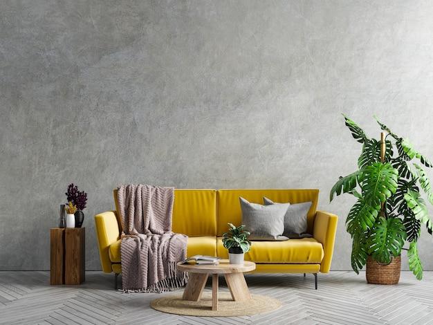 黄色沙发和一张木桌在客厅内部与植物