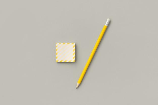 회색에 연필로 노란색 스티커