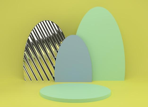 幾何学的形状を持つ黄色のスタジオ