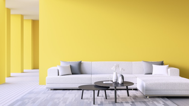 노란색 벽 거실